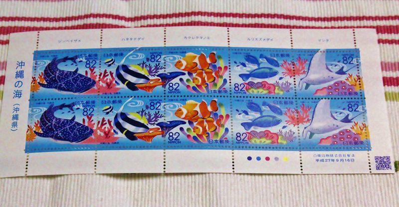 カワイイの宝庫!沖縄の郵便局で限定グッズを手に入れよう