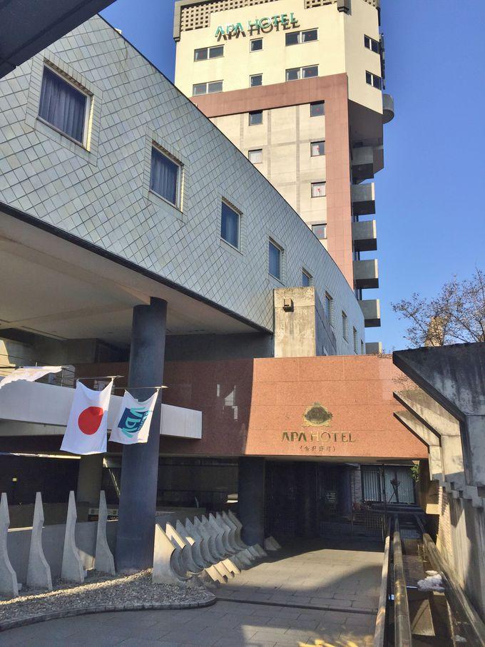 アパグループ創業の地は石川県