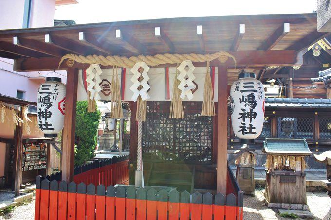 「三嶋神社」はうなぎ神社