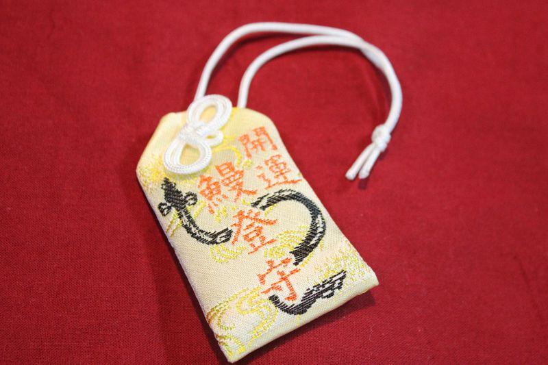 子授け・安産にご利益!京都「三嶋神社」はうなぎ神社!?