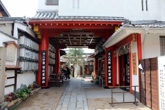 京都で女性守護といえば「市比賣神社」
