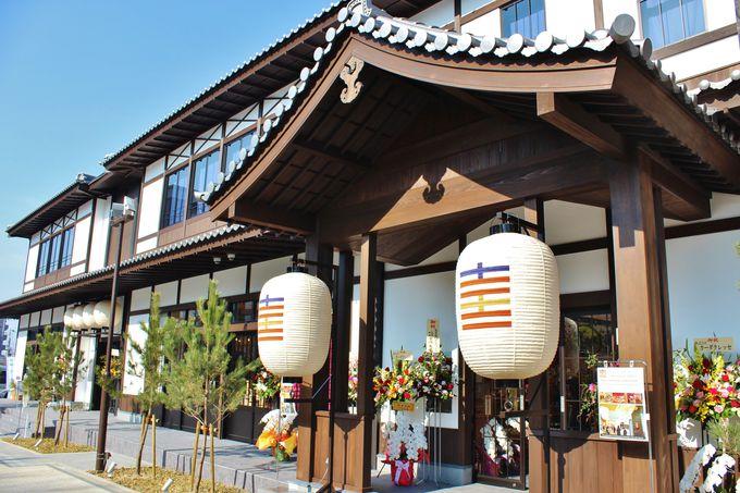 岡崎エリア注目の新施設「京都・時代祭館 十二十二」