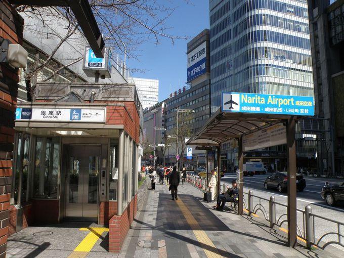 銀座駅乗り場は東京メトロ銀座駅からエレベーター降りてすぐ!