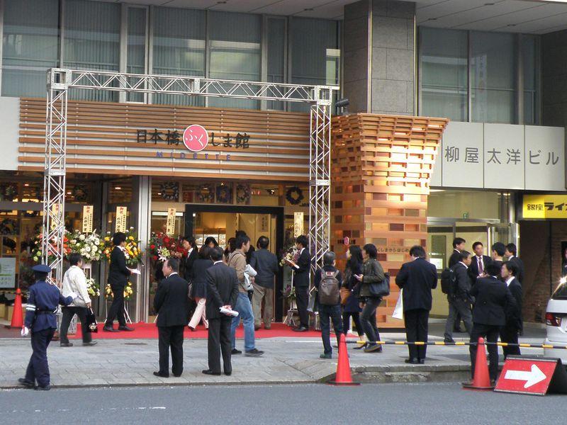 日本橋で福島を「ミデッテ」!三陸3県東京アンテナショップで復興支援