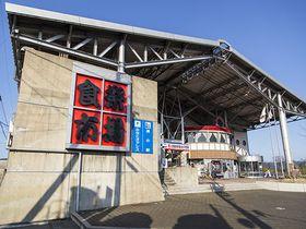能登の食材を豊富に取り揃えた「食の宝庫」!~能登食祭市場~|石川県|トラベルjp<たびねす>