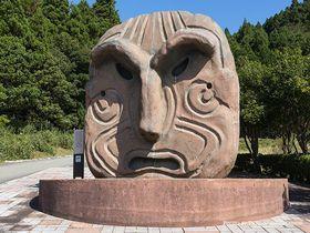 縄文遺跡が残る奥能登のパワースポット!~真脇遺跡公園~|石川県|トラベルjp<たびねす>