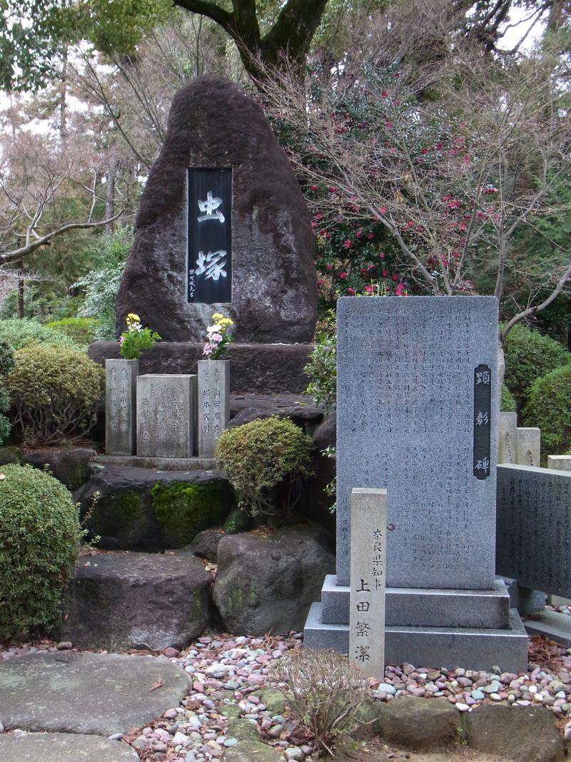 奈良百遊山トップの3秀峰「大和三山」を一日で完全制覇!