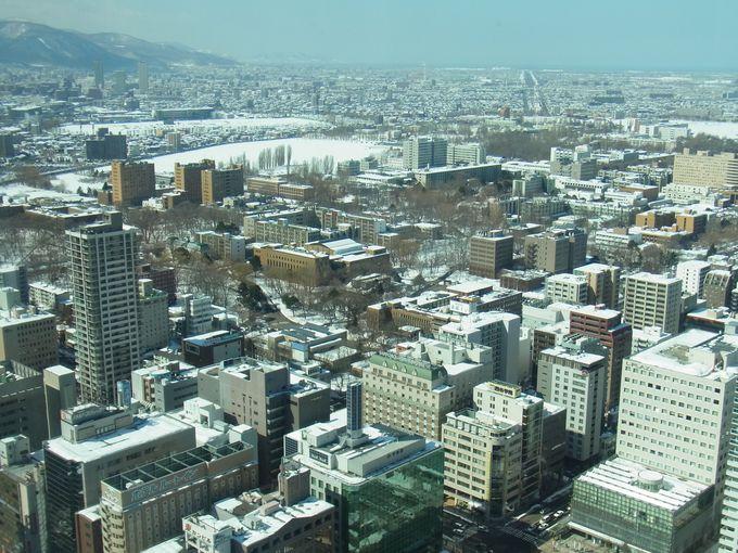 札幌のお膝元の穴場は、JR T38(タワー・スリーエイト)