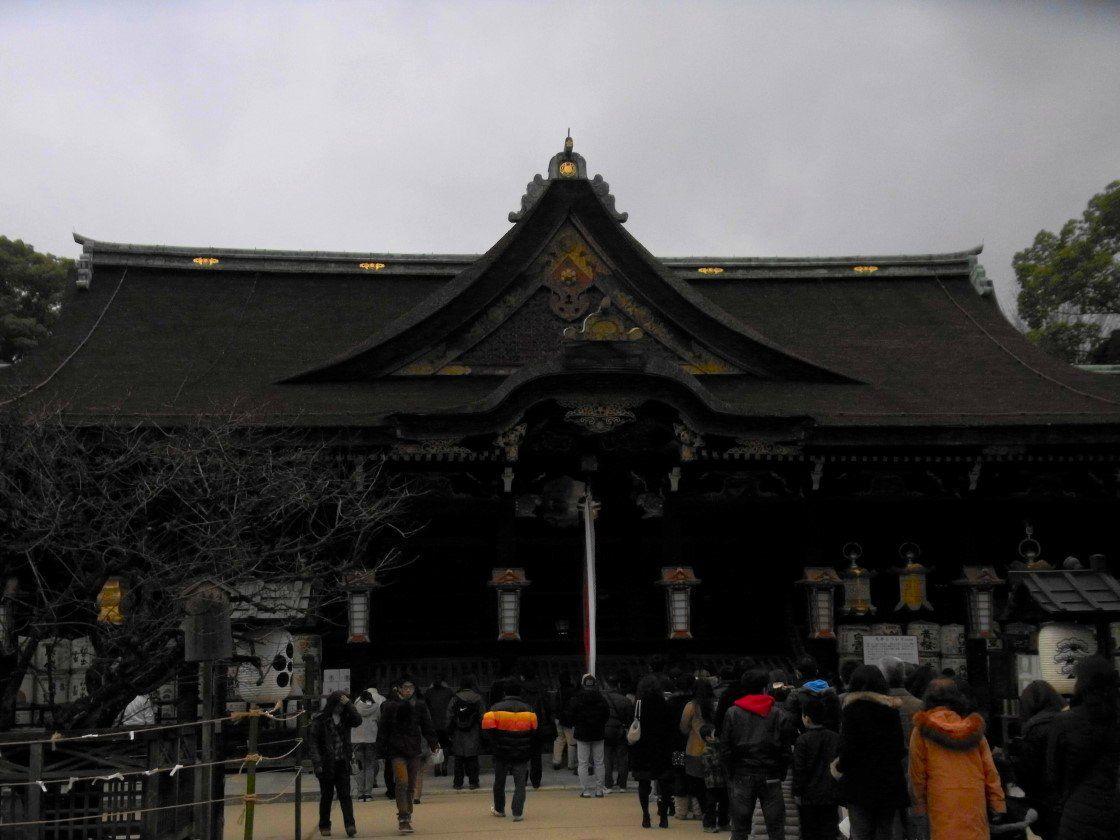 マジカルミステリー怨霊ツアー in 京都 北野天満宮から下御霊神社へ