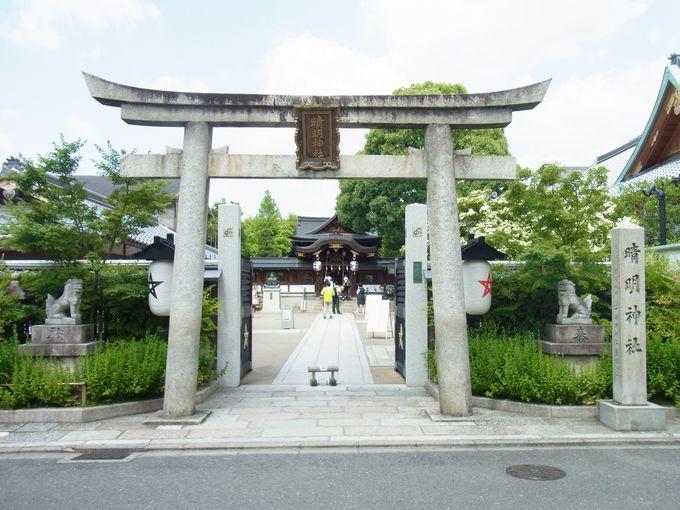 陰陽師グッズで有名な清明神社