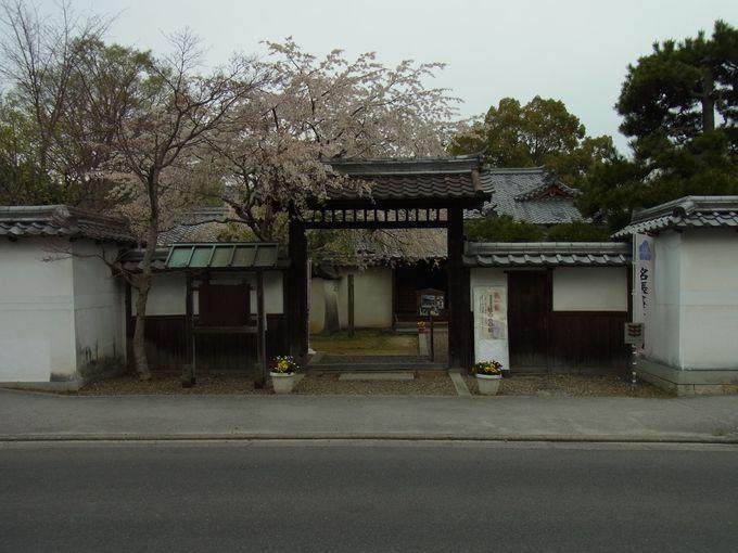上級武家・名張藤堂家の屋敷跡