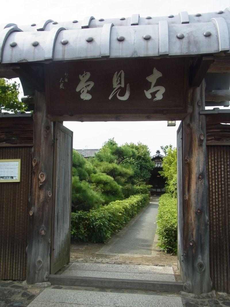 江戸時代のなにわ文化の粋を伝える、大阪・住之江「加賀屋会所跡」