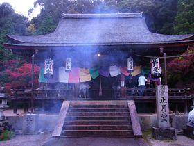 お水取りのルーツ・島ケ原(三重県伊賀市)正月堂の秘密に触れる旅|三重県|トラベルjp<たびねす>