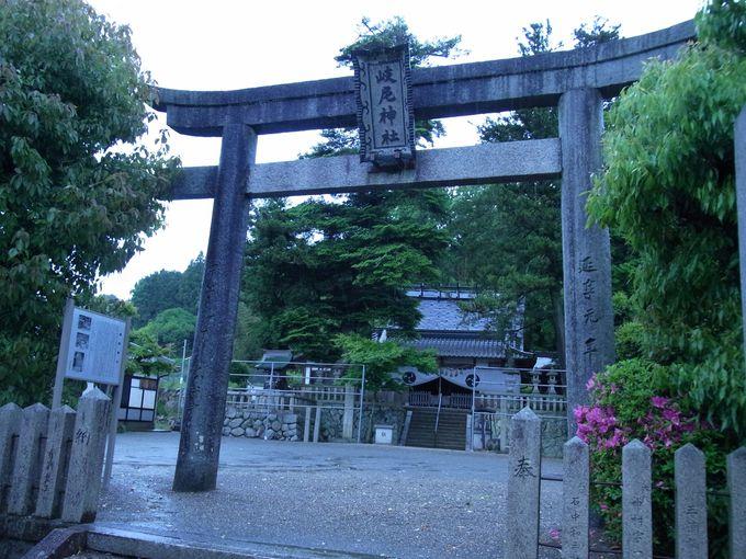 古来、北摂の交通の要衝に鎮座する岐尼神社