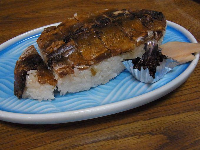 なれずし専門店・弥助寿司