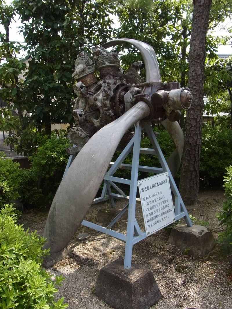京都府八幡市の男山は石清水八幡宮だけじゃない!飛行神社にエジソン、ういろうの老舗も