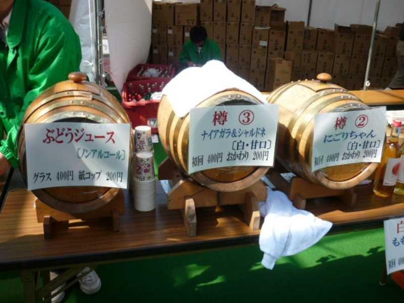秋の収穫祭、高畠ワイン祭りはユートピア♪