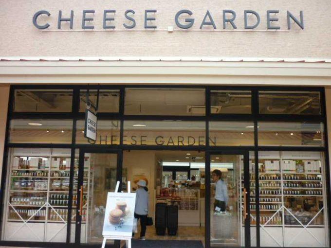 新ゾーンにチーズガーデンがリニューアルオープン。