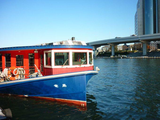 TOKYO CRUISEには5つのラインがあります。