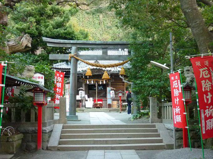 鎌倉最古の厄除け神社
