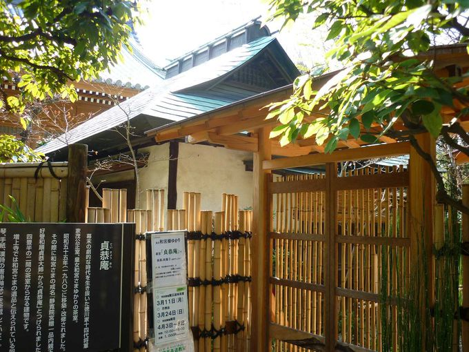 悲劇として語られる皇女和宮(こうじょかずのみや)のお茶室「貞恭庵」(ていきょうあん)