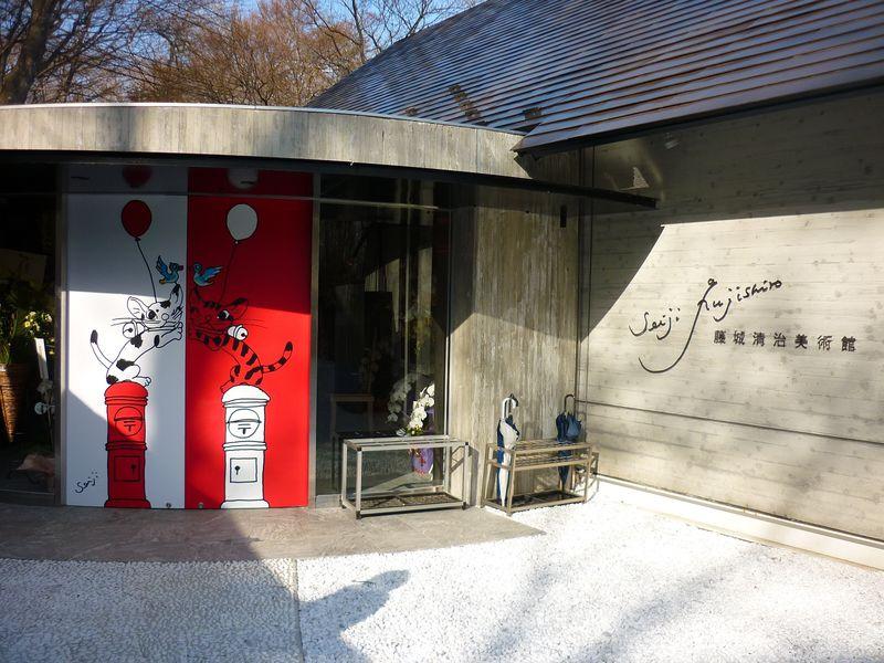 幻想的な影絵アートにウットリ!那須にできた藤城清治美術館