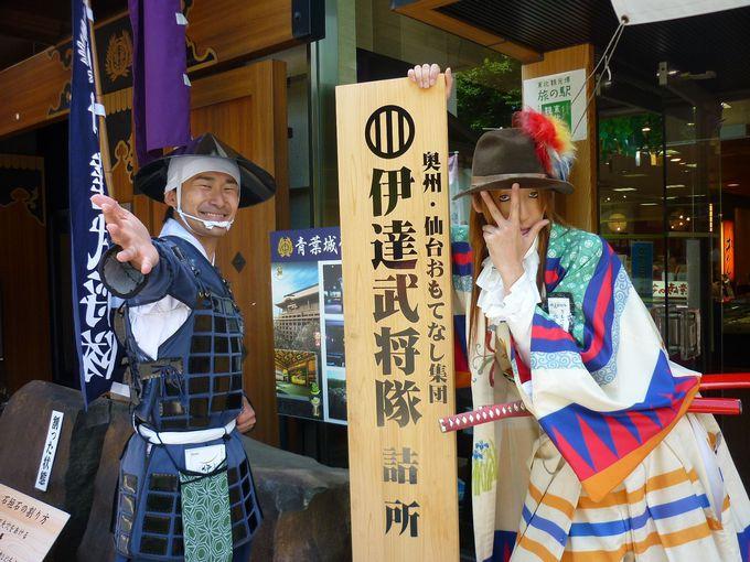 仙台城で支倉常長に会える!かも?