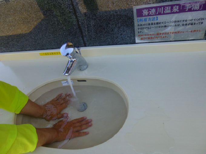温泉たまご蒸し器や手湯も楽しんで!