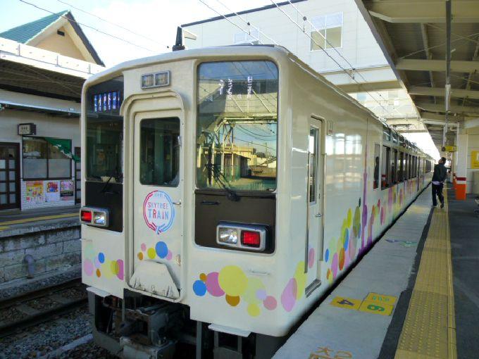 展望列車634型 スカイツリートレイン