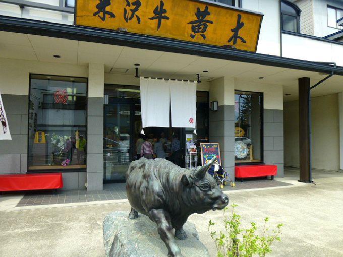 厳しい定義で品質が守られる「米沢牛」