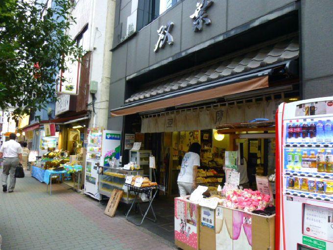 豆腐の双葉