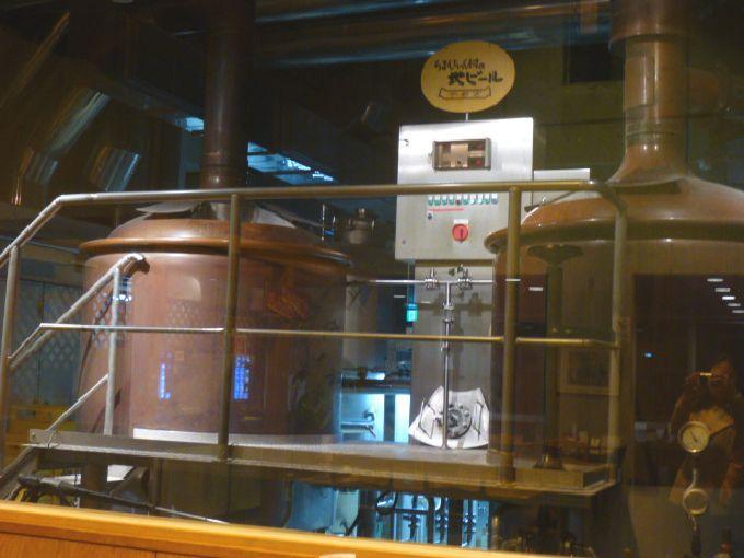 ろまんちっく村地ビール クラフトブルワリー