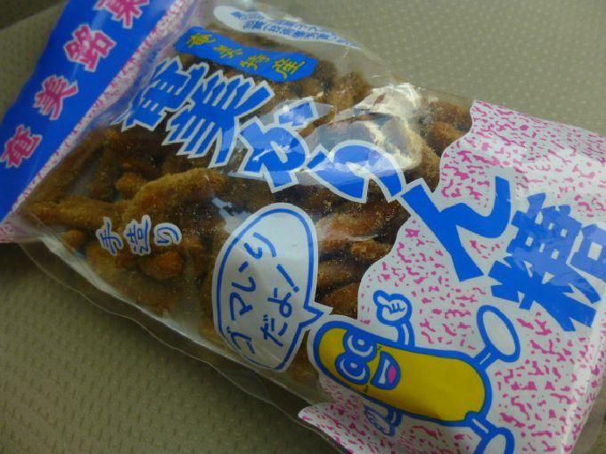 奄美で一番売れている徳永製菓「奄美かりん糖」