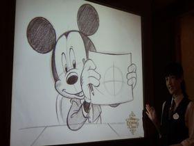 9月末まで限定!ミッキーもお絵かき?「ディズニードローイングクラス」東京ディズニーランド|千葉県|トラベルjp<たびねす>