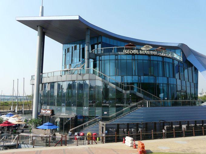 ソウルマリーナ&ヨットの「マリーナセンター」