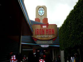 映画『アイアンマン』をまるごと体感する5ポイント!香港ディズニーランド