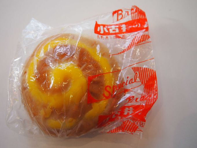 第二位:筆者が一番ハマった衝撃的に美味しい「小古井菓子店」のうずまきパン