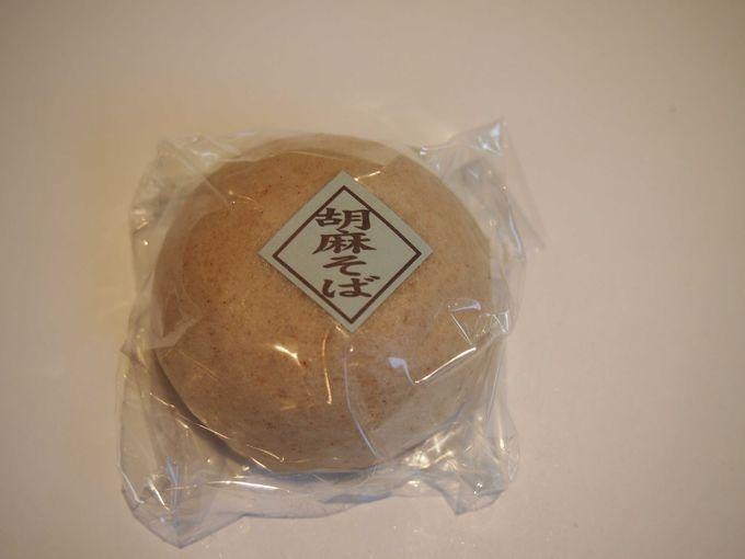 第三位:素朴で香ばしい蕎麦餡「松本製菓」の胡麻そば饅頭