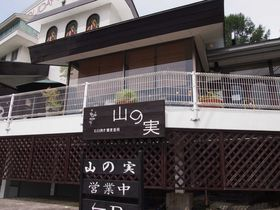 北志賀高原の夏の穴場!絶品の蕎麦ピザ~山の実|長野県|トラベルjp<たびねす>