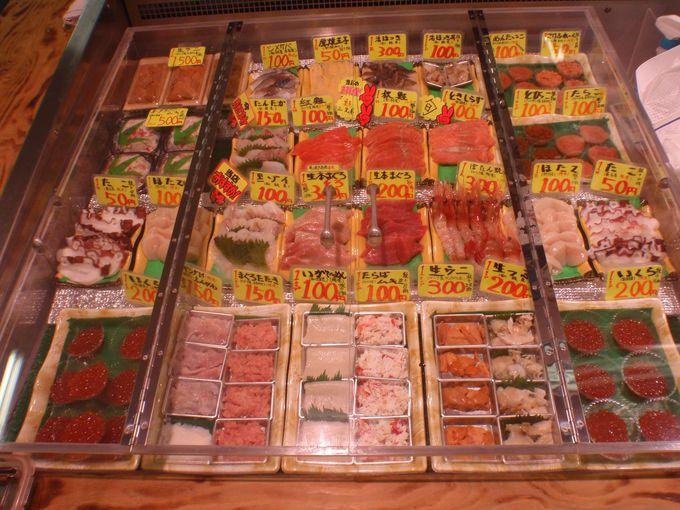 見てビックリ!食べて満足!!釧路市民の台所「和商市場」
