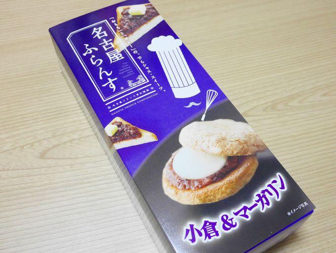 コーヒーと一緒に!「名古屋ふらんす」の小倉&マーガリン味