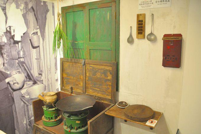 「メイホーハウス生活館」で1950年代のレトロな香港へタイムスリップ!