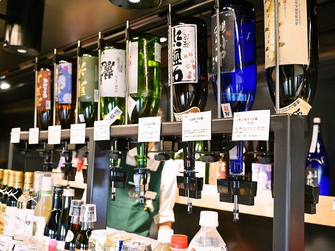 バーコーナーも充実!お座敷スペースで山形のお酒を楽しもう。