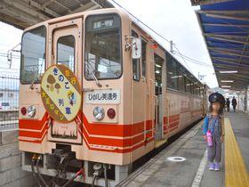 きのこ列車で出発進行!食欲と紅葉の秋は、岐阜で明知鉄道に乗ろう