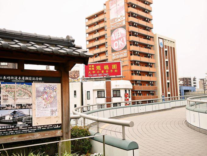 北九州空港から黒崎はバスで1本!ホテルはやっぱり駅前が便利!