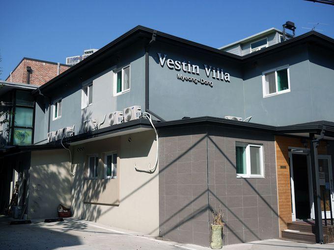 ヴェスティン ヴィラ ミョンドンは、清潔なゲストハウス。