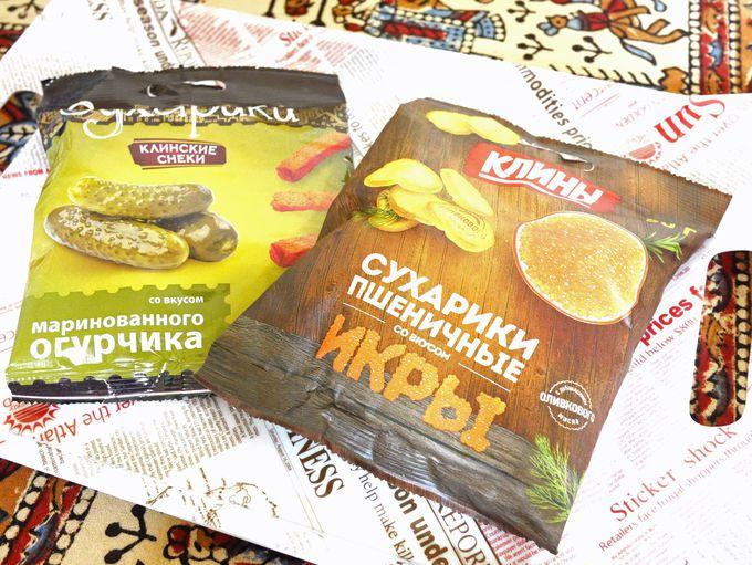キリル文字がかわいい小袋のお菓子は、旅行鞄のスキマに。