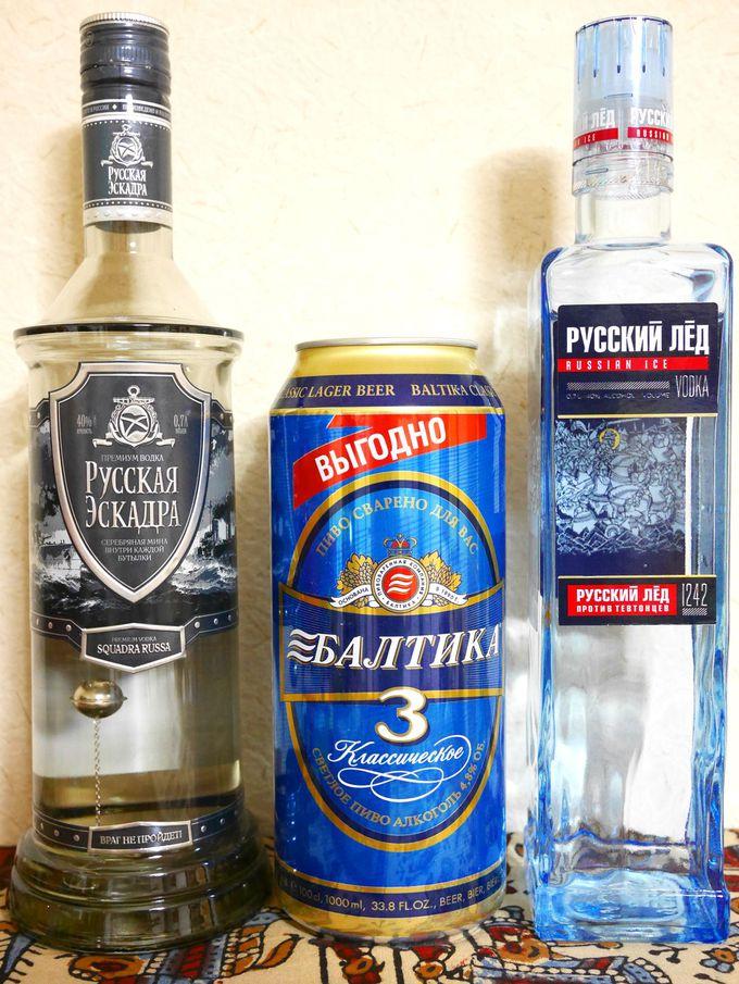 ウォッカやビールは、旅の記念のインテリアにも◎