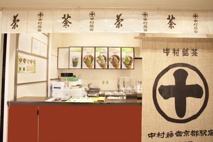 「中村藤吉京都駅店 NEXT」は、スバコ・ジェイアール京都伊勢丹の2階