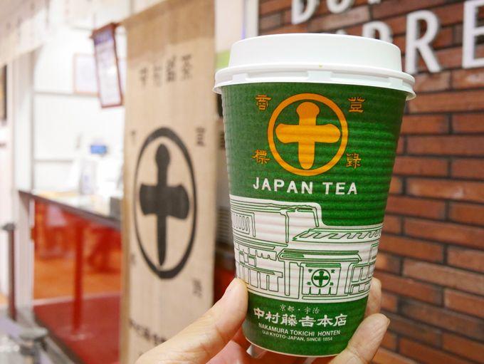 「中村藤吉京都駅店 NEXT」では、お茶の老舗 中村藤吉本店のお茶も味わいたい